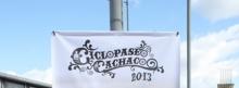 03_ciclopaseocachacho2013.jpg