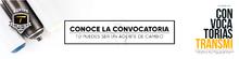 Banner anuncio de convocatorias