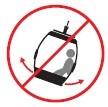 Prohibido balancearse